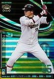 【オーナーズリーグ】[T?岡田] オリックス・バファローズ グレート 《OWNERS LEAGUE 2012 02》ol10-039