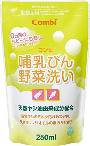 コンビ 哺乳瓶 野菜洗い 詰替え用 250ml 哺乳びん 洗剤 0ヶ月