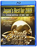 Japan's Best for 2019 初回限定BOXセット(Blu-ray) 画像