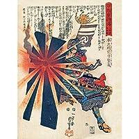 Kuniyoshi Samurai Shigenaga Parrying Exploding Shell Painting Large Wall Art Poster Print Thick Paper 18X24 Inch ペインティング壁ポスター印刷
