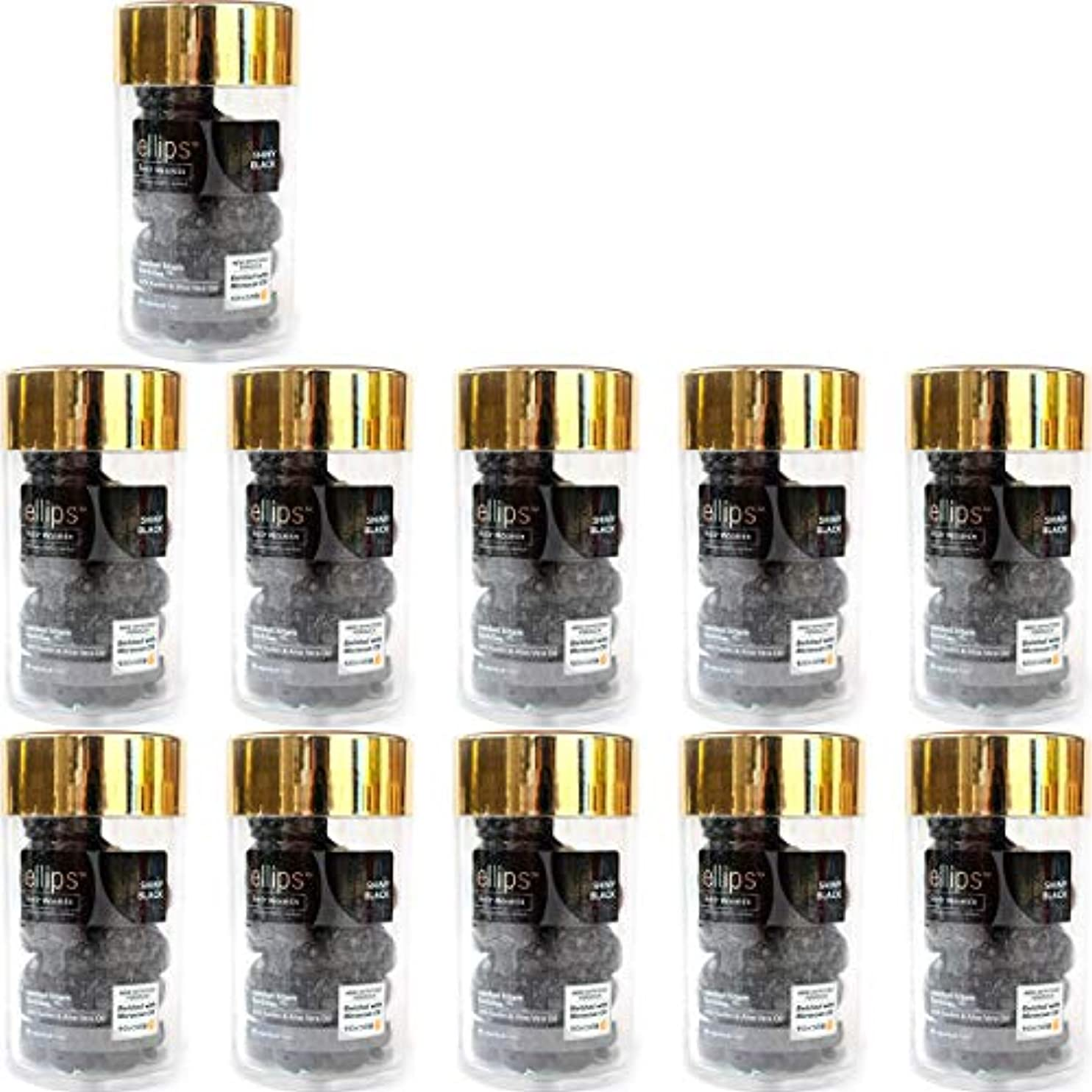 スイス人スタックラジカルellips エリプス ヘアビタミン ヘアオイル エリップス トリートメント ナチュラルシリーズ 50粒入ボトル ブラック 11個セット [海外直送品]