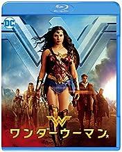 ワンダーウーマン  ブルーレイ&DVDセット(初回仕様/2枚組/ブックレット付) [Blu-ray]