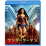 ガル・ガドット (出演), クリス・パイン (出演), パティ・ジェンキンス (監督)|形式: Blu-ray (63)新品:   ¥ 4,309