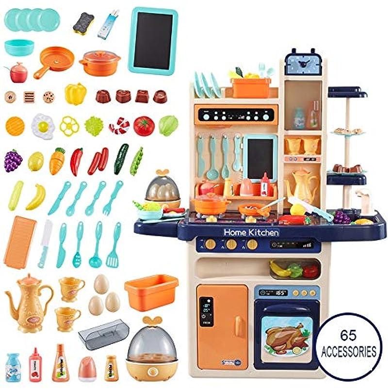 出発軍艦ミルク子供大シミュレーションプラスチックキッチン玩具で音楽水スプレーキッチン卵スチーマー子供シミュレーション調理玩具セット,ブルー