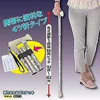 杖 介護用品 携帯に便利な4ッ折りタイプ 便利 安心 折たたみ式ステッキ 杖ぼたる 蓄光タイプ 花柄