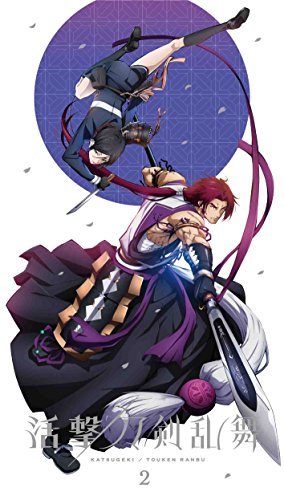 活撃 刀剣乱舞 2(完全生産限定版)[Blu-ray/ブルーレイ]