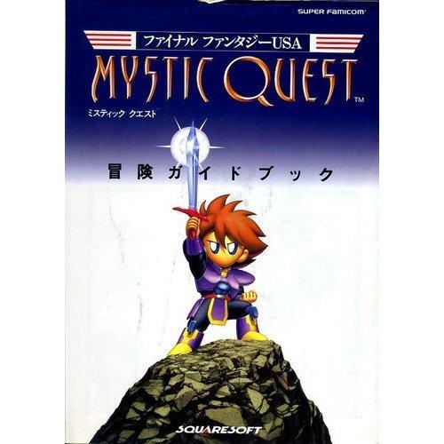 ファイナルファンタジーUSA ミスティッククエスト冒険ガイドブック