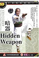 Hidden Weapon