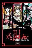 xxxHOLiC Omnibus 5 by Clamp(2015-03-03)