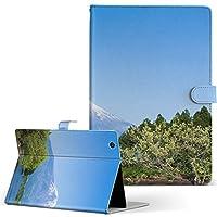 d-01h Huawei ファーウェイ dtab ディータブ タブレット 手帳型 タブレットケース タブレットカバー カバー レザー ケース 手帳タイプ フリップ ダイアリー 二つ折り その他 写真・風景 風景 景色 写真 d01h-003576-tb