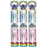 【まとめ買い】つるんくりん 音波振動歯ブラシ 子供用 替えブラシ JK003【×3個】