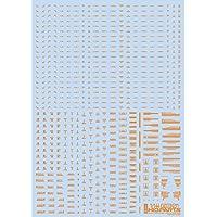 ハイキューパーツ 1/144 RB01コーションデカール カラーオレンジ