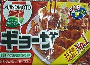 冷凍食品 味の素 餃子