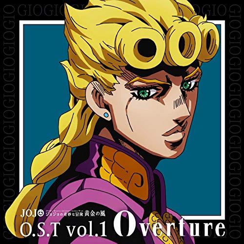 ジョジョの奇妙な冒険 黄金の風 O.S.T vol.1 Ov...