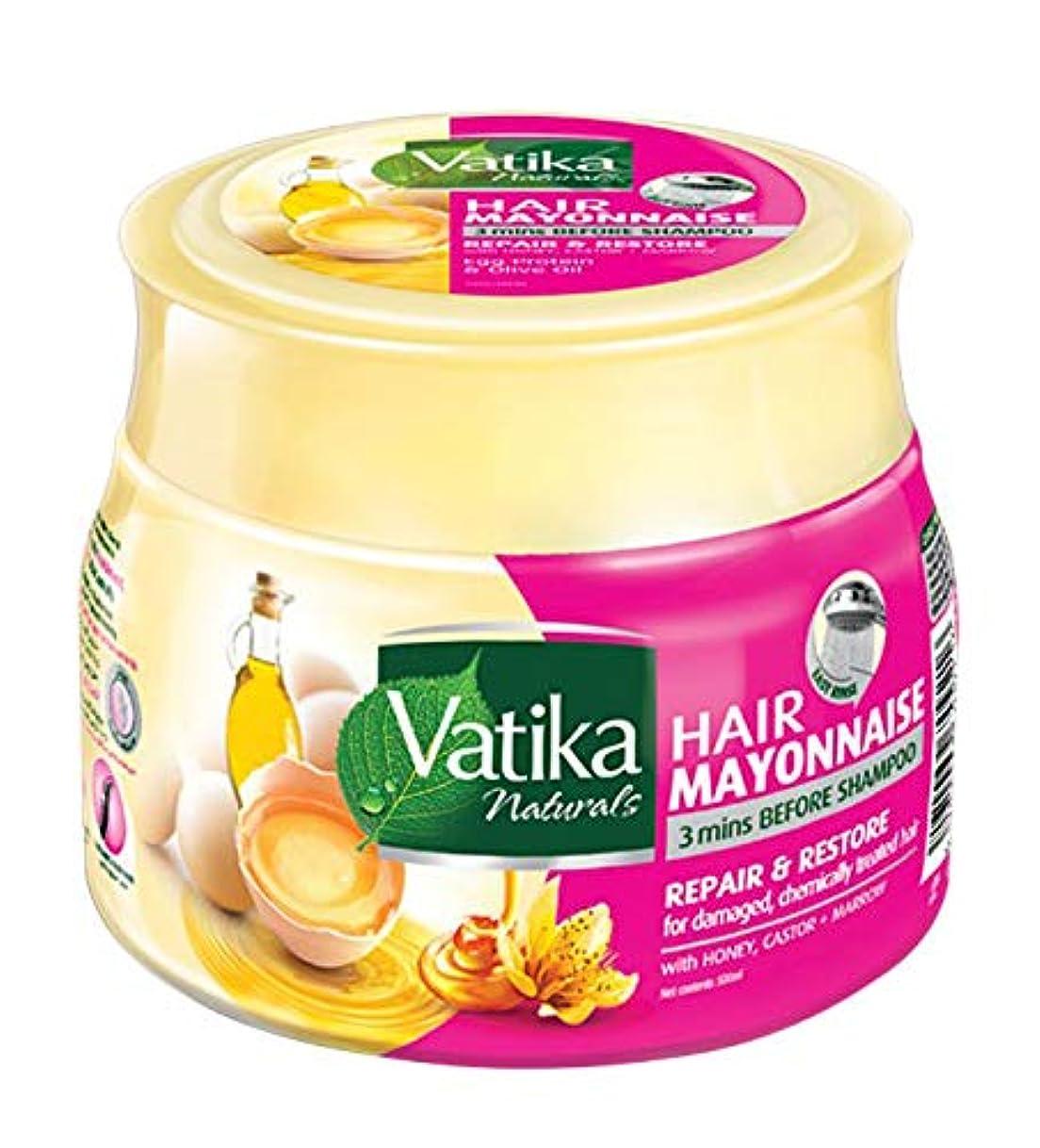 テナント広告主悲鳴Natural Vatika Hair Mayonnaise Moisturizing 3 mins Before Shampoo 500 ml (Repair & Restore (Honey, Castor, Marrow))