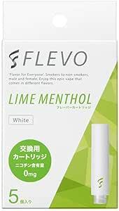 FLEVO フレーバーカートリッジ ライムメンソール [ホワイト]