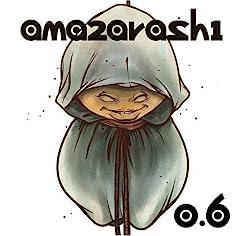 amazarashi「光、再考」のジャケット画像