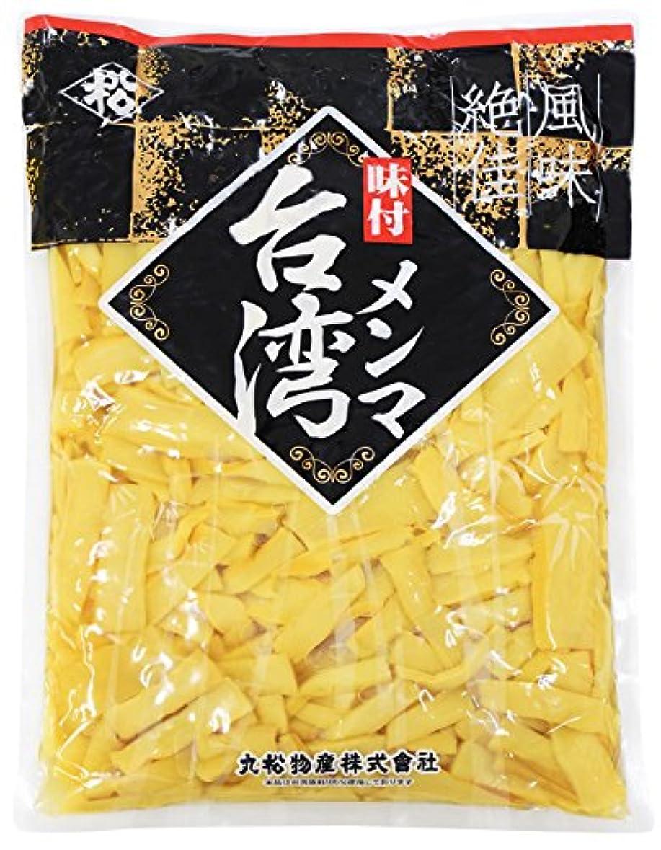 助けになるなのでに関して丸松物産 味付メンマ台湾1kg