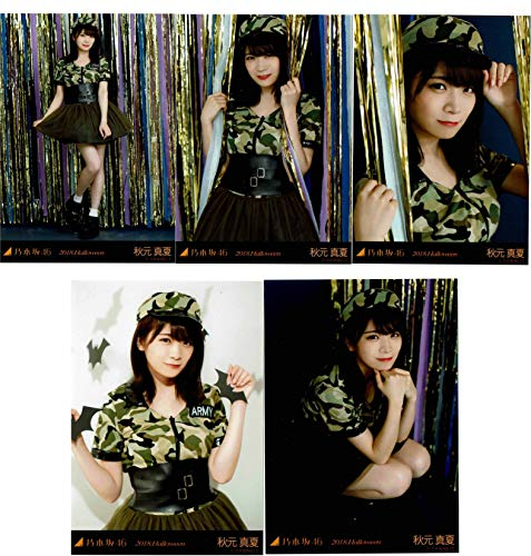 Nogizaka 46 Photo 5 set Halloween Asuka Saito IDOL from JAPAN