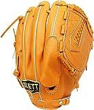 ZETT(ゼット) 野球 硬式 ピッチャー グラブ(グローブ) プロステイタス (右投げ用) BPROG21 オレンジ