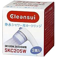 【お徳用 2 セット】 三菱レイヨン クリンスイ 浄水シャワー用カートリッジ SKC205W(SK105W・SK106W用) 2個入×2セット