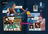 沈黙のWebマーケティング −Webマーケッター ボーンの逆襲− ディレクターズ・エディション 画像