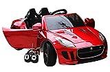 乗用ラジコン JAGUAR ジャガー カラー:ワインレッド[DMD-218] 正規ライセンス品 他社とは違う!Wモーター&大型バッテリー搭載 プロポ付き 乗用玩具/電動ラジコン/電動乗用玩具/組立完成品