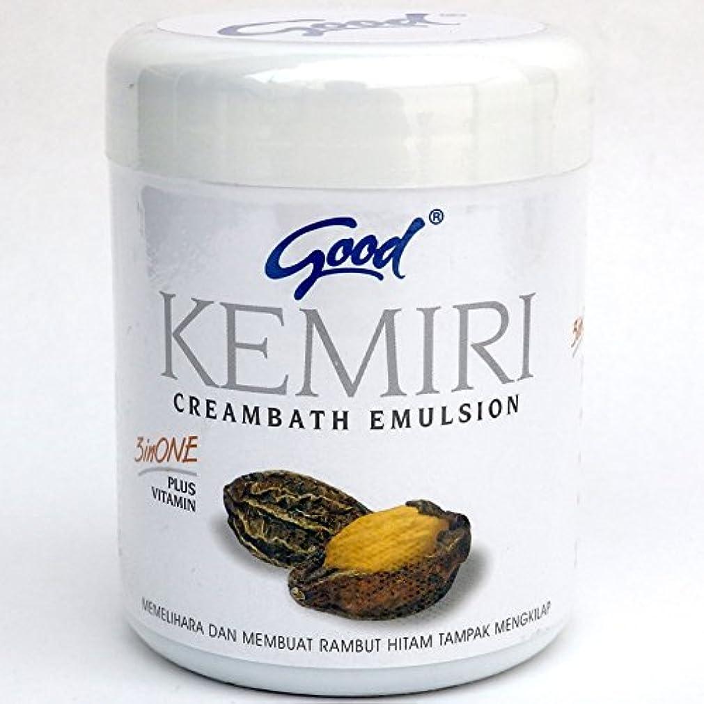 ロマンチックどんなときもヒロインgood グッド インドネシアバリ島の伝統的なヘッドスパクリーム Creambath Emulsion クリームバス エマルション 680g Kemiri クミリ [海外直送品]