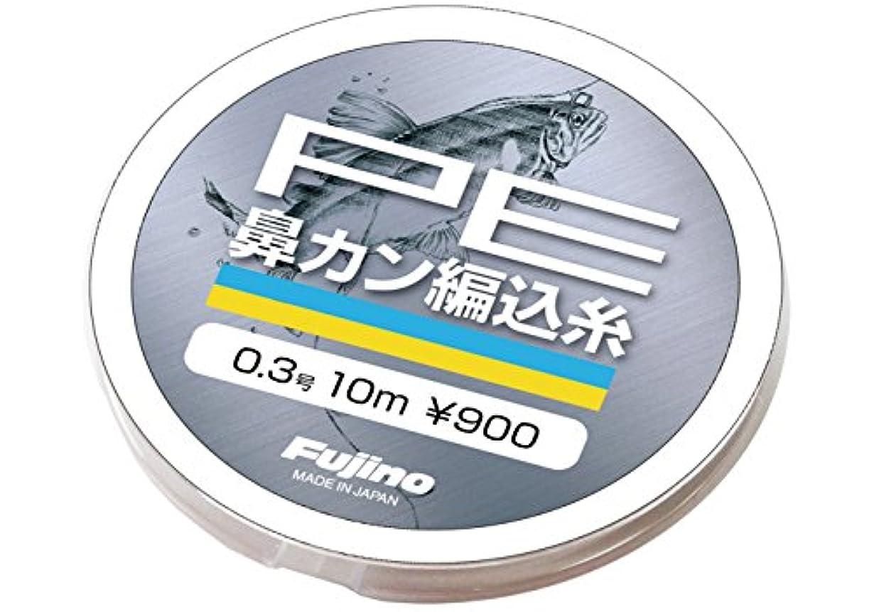 ヘルパーケープどこFujino(フジノ) ライン PEハナカン編込糸 10m イエロー 0.4号
