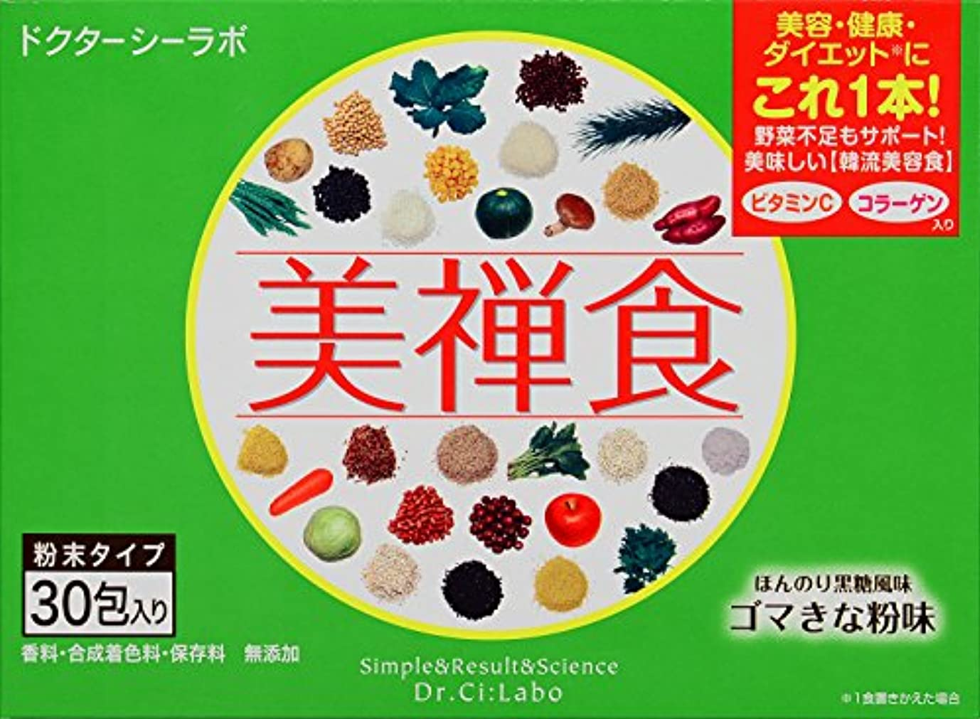 幻想見物人経済ドクターシーラボ 美禅食 462g(15.4g×30包) ダイエットシェイク