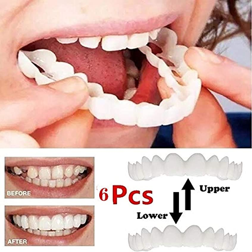 教授フルーティー歪める最新の突き板の歯、化粧品の歯3ペア - 一時的な笑顔の快適さフィットフレックス化粧品の歯、ワンサイズが最もフィット、快適なトップとボトムベニア - 歯突き板(ボトム+トップ)