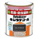 大阪ガスケミカル株式会社 キシラデコール ジェットブラック 0.7L