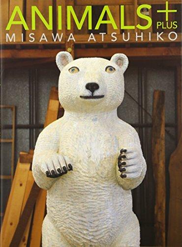 ANIMALS+ MISAWA ATSUHIKOの詳細を見る