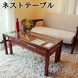 ネストテーブル ガラス製 木製 ガラステーブル リビングテーブル センターテーブル 木製テーブル テーブル コーヒーテーブル ウォールナット ツインテーブ...