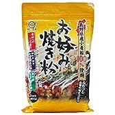 日穀製粉 長野県産小麦粉100%使用お好み焼き粉 400g×2個