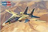 ホビーボス 1/48 エアクラフトシリーズ イラン空軍 F-14A トムキャット プラモデル 81771
