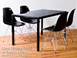 イームズDSRハーフマット4脚×8mm厚強化ガラスダイニングテーブル5点セット120X75cmブラック(黒)4人用