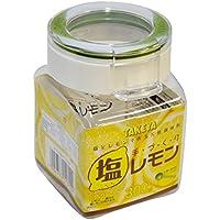 フレッシュロック こさじ付 手づくり塩レモンもOK 保存容器 300ml