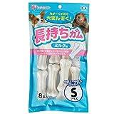アイリスオーヤマ 犬用おやつ 長持ちガム ミルク味 Sサイズ 8本入