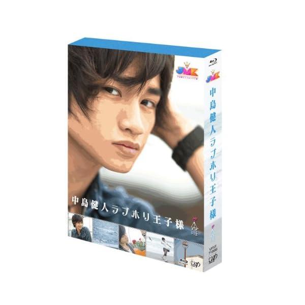 JMK中島健人ラブホリ王子様 Blu-ray BOXの商品画像