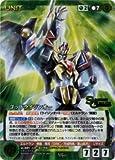 《Crusade》ゴッドライジンオー 【MP】 GR-U-391MPR / サンライズクルセイド 第22弾~無敵の戦士~ シングルカード