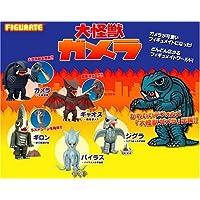 FIGUMATE フィギュメイト 大怪獣ガメラ (BOX)