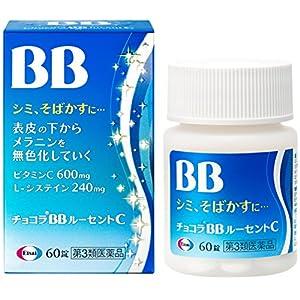 【第3類医薬品】チョコラBBルーセントC 60錠