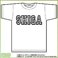 SHIGA Tシャツ(ドライスポーツT-shirt:ホワイト) ローマ字モデル ご当地 160cm