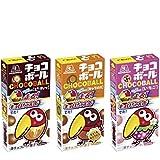 森永製菓 チョコボール 40箱セット (キャラメル40箱)