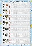 キッズ プレゼント(みぞなぞり習字ボード) 子育て 知育玩具 習字ボード アルファベット - Best Reviews Guide