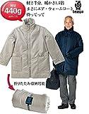 カラー/サイズ:【グレージュ(GG)/LL】[BS388] ビアスポ/ジャケット メンズ Mott エア・ウォームコート