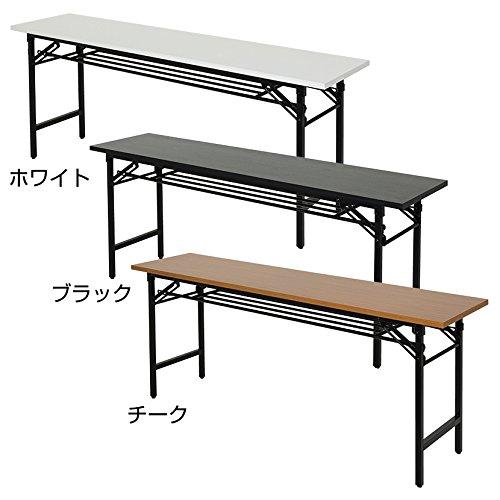 オフィスコム 会議テーブル 折りたたみ 幅1800×奥行450mm ブラック DMB-1845-H3