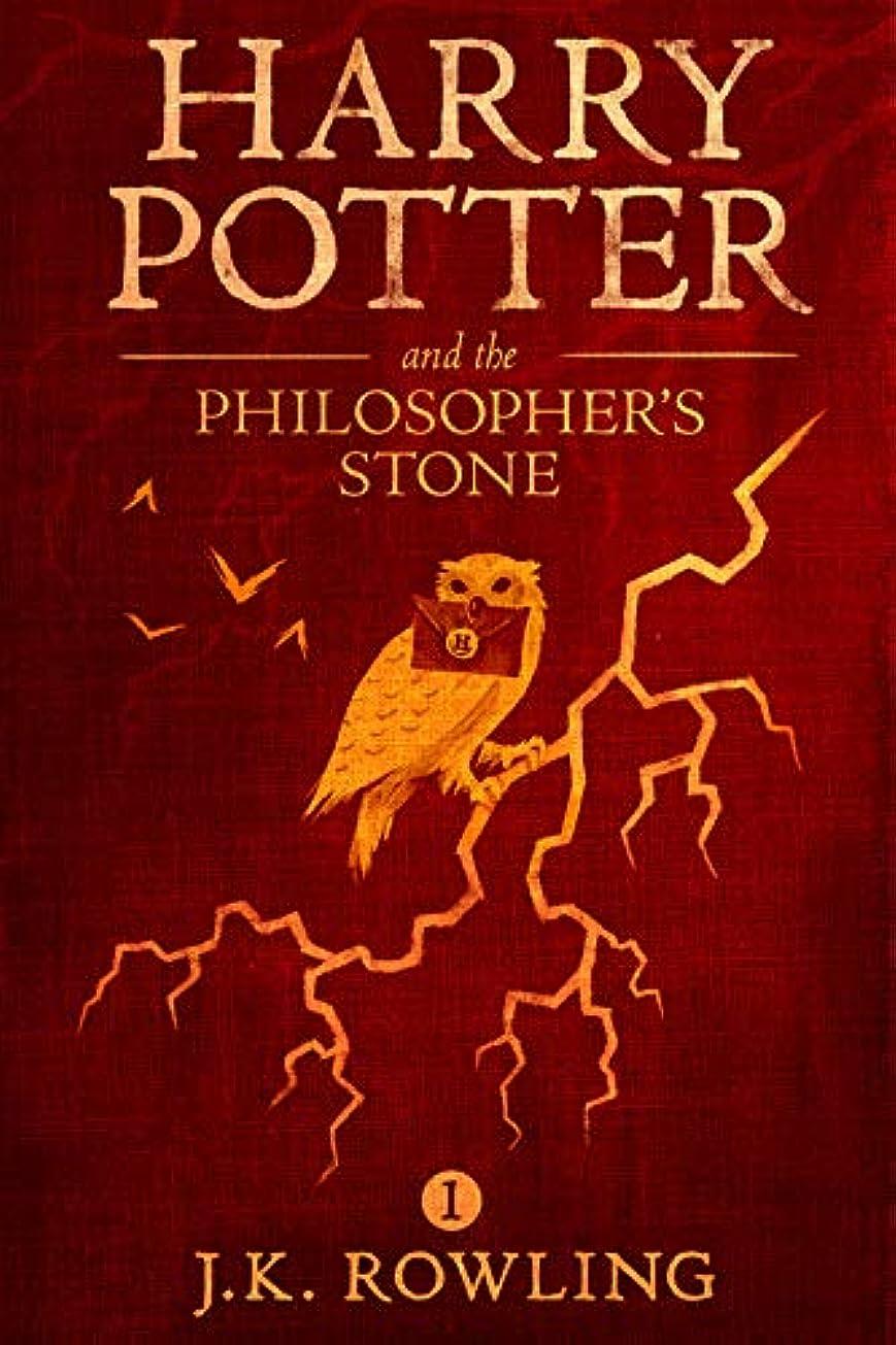 全能後悔セットアップHarry Potter and the Philosopher's Stone (English Edition)