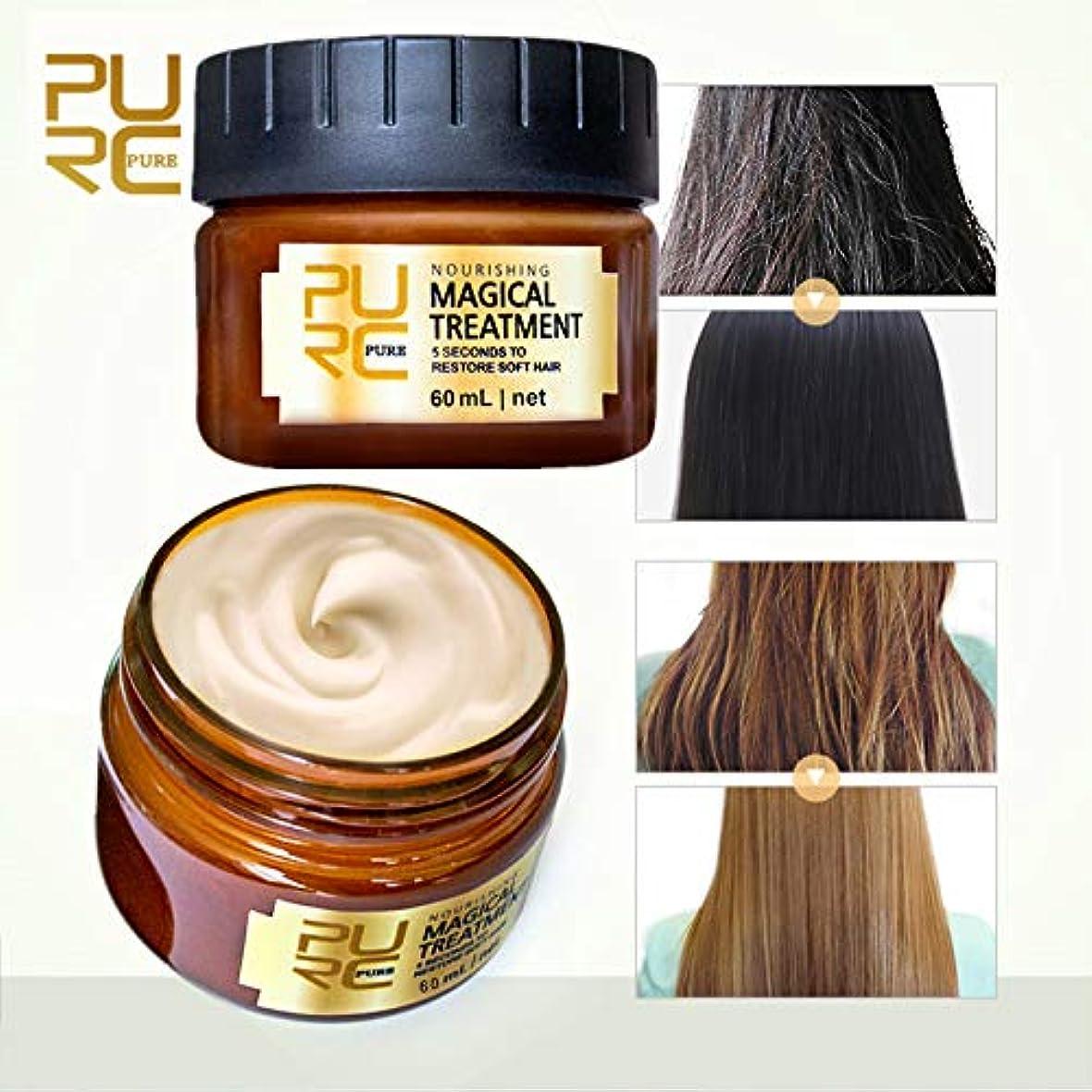 呼び起こす織るファセットベストプライス - 3本x 60mlマジカルヘアトリートメントマスク5秒 ダメージを回復しますソフトヘアケラチンヘアケア&スカルプトリートメント (3pcs X 60ml Magical Hair Treatment Mask...